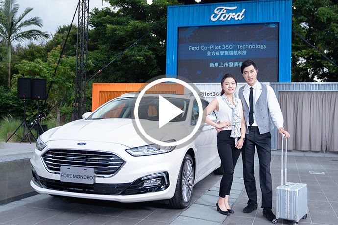 Ford Co-Pilot360挹注Ranger、Mondeo Wagon、Kuga新車型 360度全方位智慧領航