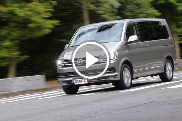 商旅也可以很聰明!Volkswagen Multivan Comfortline