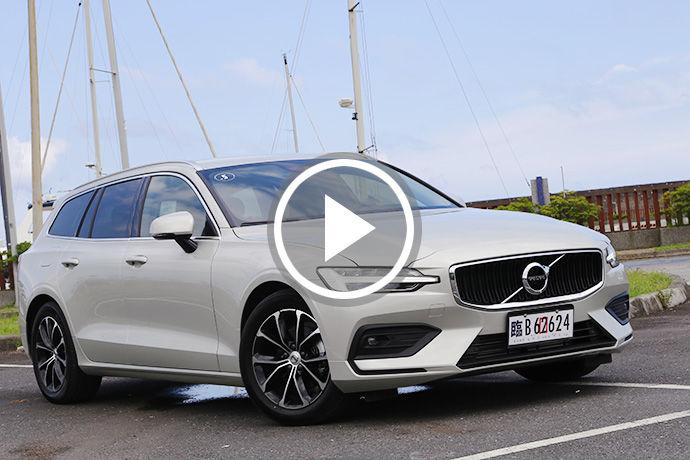 旅行,怎能沒它作伴?Volvo V60 T4 Momentum