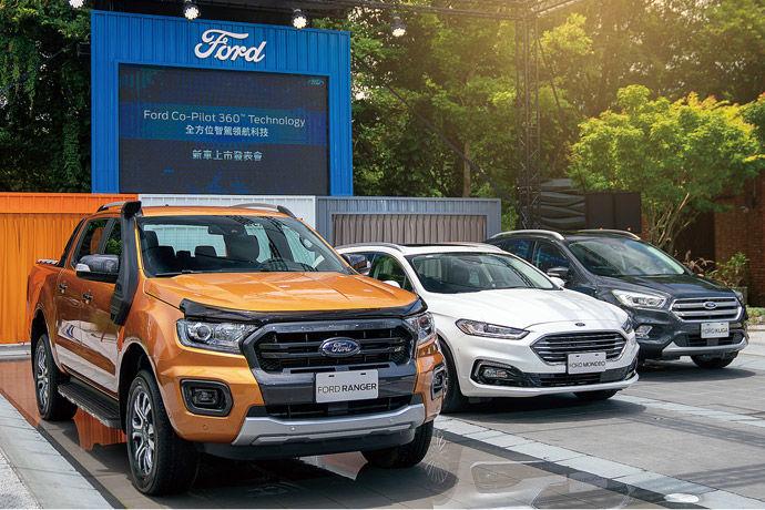 智能駕馭 隨車啟程    Ford Co-Pilot360 Technology全面導入