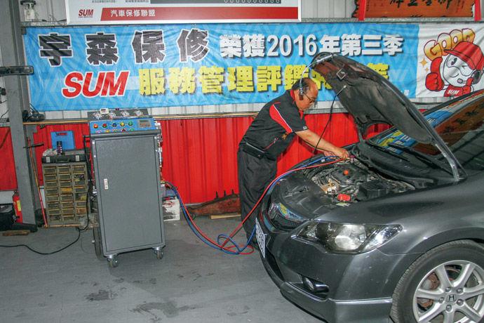 夏季行車更涼快    SUM汽車保修聯盟