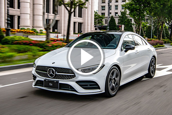 Mercedes-Benz The new CLA登場 搭載MBUX 就是無法低調!