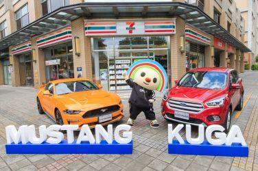 Ford與7-ELEVEN首度跨界合作 Ford Kuga EcoBoost®182全民便利型首賣  專屬優惠及7-ELEVEN禮券好康齊發 !