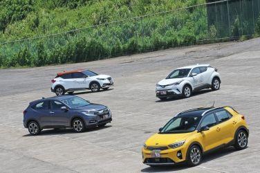 韓流再襲  Kia Stonic vs. Honda HR-V vs. Nissan Kicks vs. Toyota C-HR(上) !