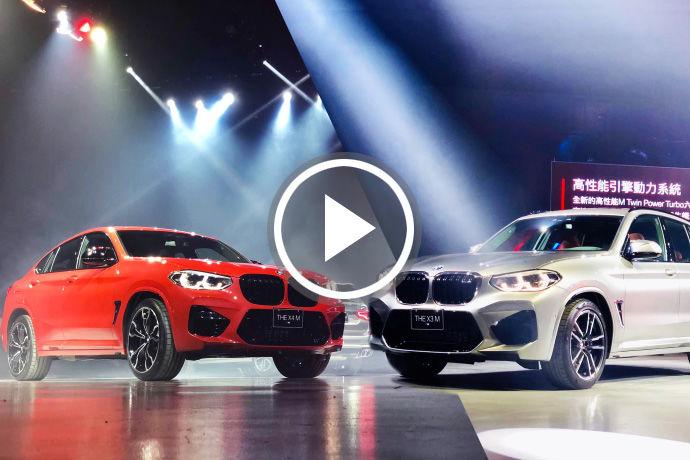 全新BMW X3 M / X4 M Competition強勢登台 熱血性能一觸即發!