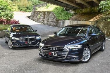 董事長的煩惱(上)  Audi A8 vs. BMW 7 Series !!