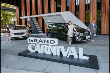 KIA超廣體商務艙Grand Carnival驚艷登台 豪華節能七人座MPV