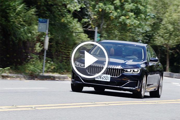 後座買家的層峰之選 BMW 750Li xDrive