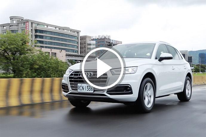 安全進化 你可以再多看它幾眼 Audi Q5 45 TFSI quattro Premium Plus