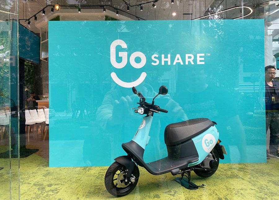 Go Share 今天下午5點  正式登陸台北市!