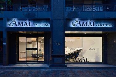 義大利法拉帝遊艇集團  攜手奧莫爾遊艇 三頂級遊艇品牌  進軍台灣市場 !