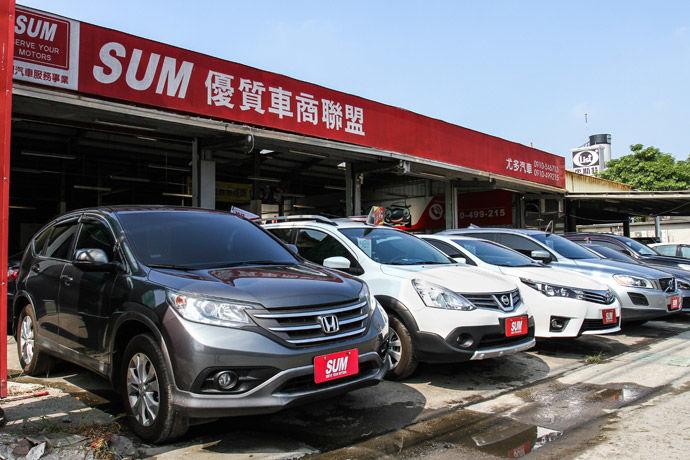 YES認證 好車有保證    SUM優質車商聯盟