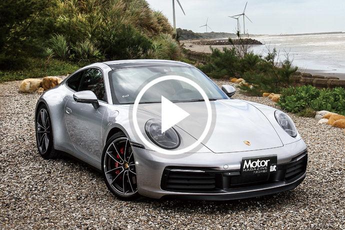 Porsche 911 Carrera 4S    領銜科技 榮耀再現