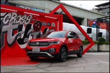 82.8萬起 全車系標配AEB及ACC  VW T-Cross正式登場