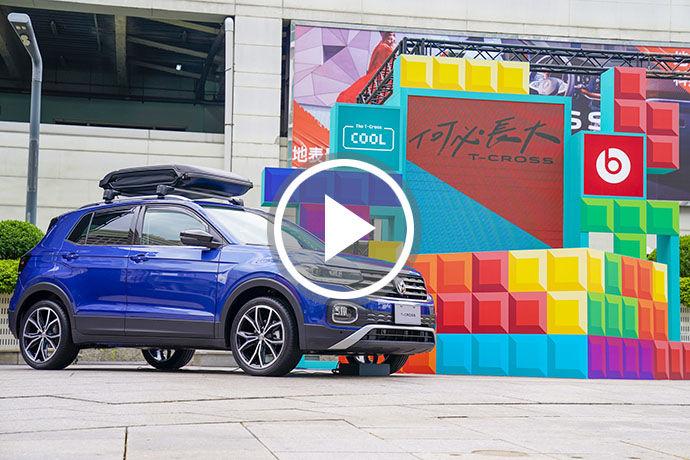 82.8萬起入主德系跨界休旅!Volkswagen The T-Cross正式上市 挑戰同級最高安全規格