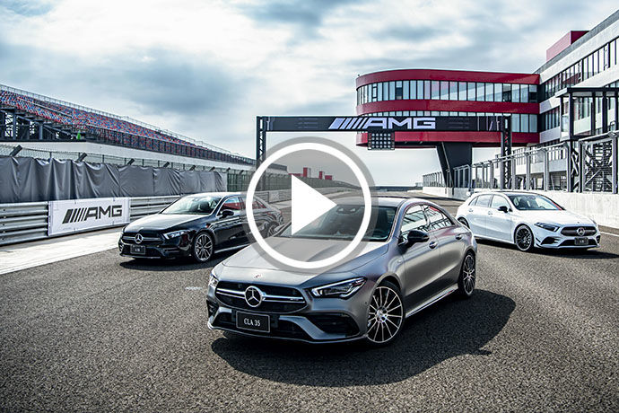 AMG也可以很親民!A 35賽道體驗 at 2019 AMG駕駛學院