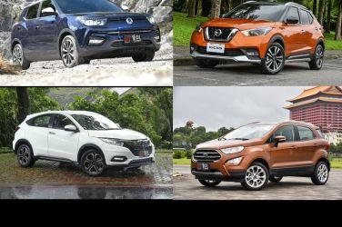 看這篇就夠了! CUV選購指南 (四、SsangYong Tivoli、Ford EcoSport、Nissan Kicks、Honda HR-V篇) !!
