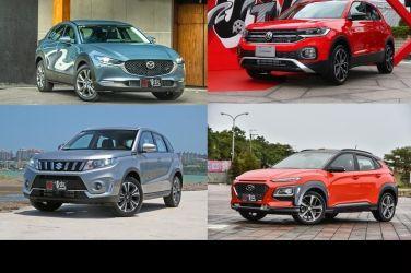 看這篇就夠了! CUV選購指南 (二、Mazda CX-30、VW T-Cross、Suzuki Vitara、Hyundai Kona篇) !!