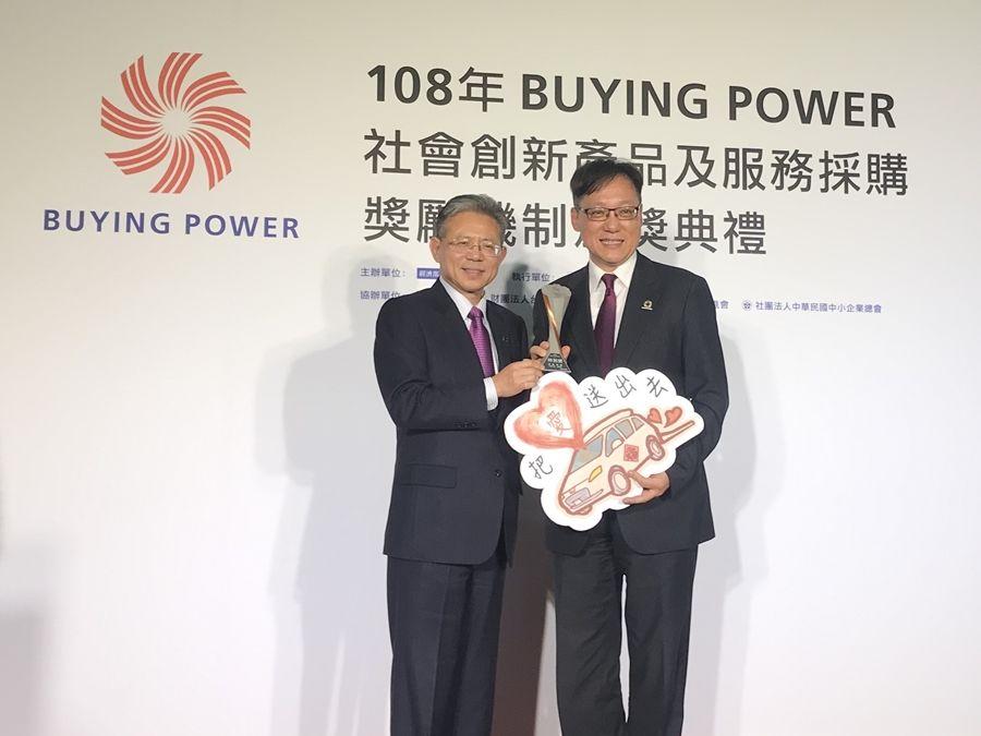 裕隆集團榮獲BuyingPower首獎與特別獎