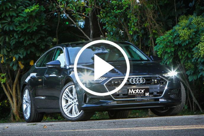 Audi A7 Sportback 45 TFSI quattro    科技轎跑 美型旗艦