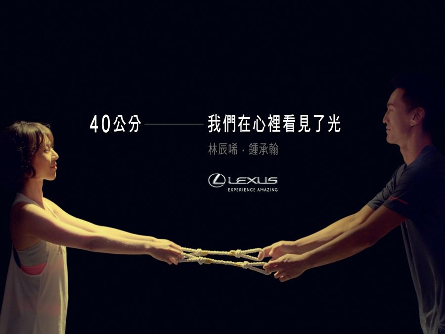 LEXUS 再獻力作! 年度品牌微電影《40公分》感動熱映