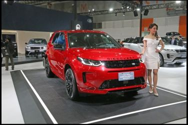 [2020台北車展必看精選] Jaguar & Land Rover重點車款 !