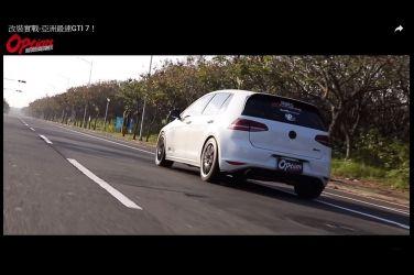 [影音] 亞洲最速GTI 7!