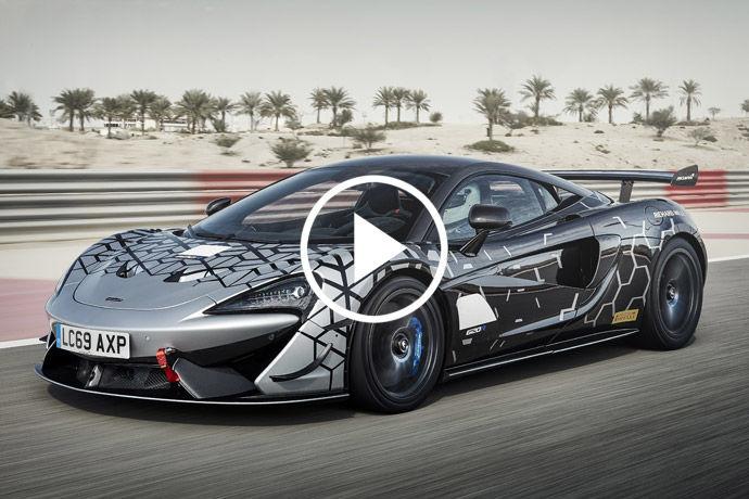 稀有超跑 - McLaren 620R    運動系最強者