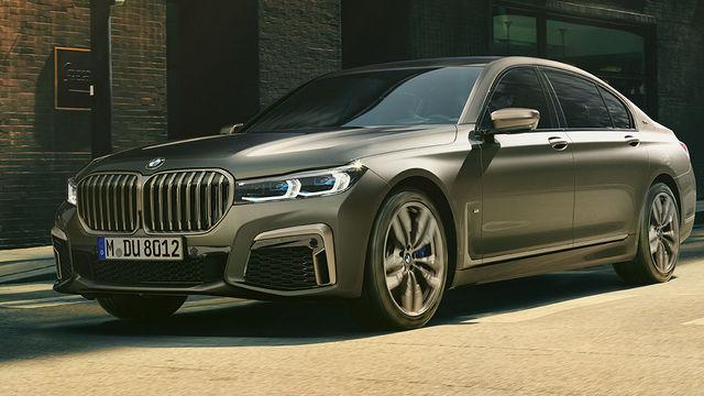 2020年02月 BMW 寶馬全車系中古車行情表