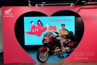 「Honda Taiwan Welcome Plaza品牌形象館」勇敢愛告白要快  來店按讚打卡領愛情金莎花 !