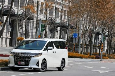 TSS 2.0版總裁頭等艙  Toyota Alphard Executive Lounge(上) !