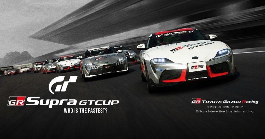 Toyota在尋找最速GR Supra駕駛!有台PlayStation 4就能參賽!