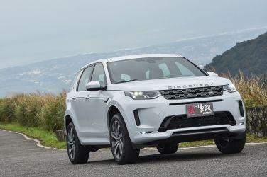 全天候休旅強者 Land Rover Discovery Sport P250 R-Dynamic SE(下)