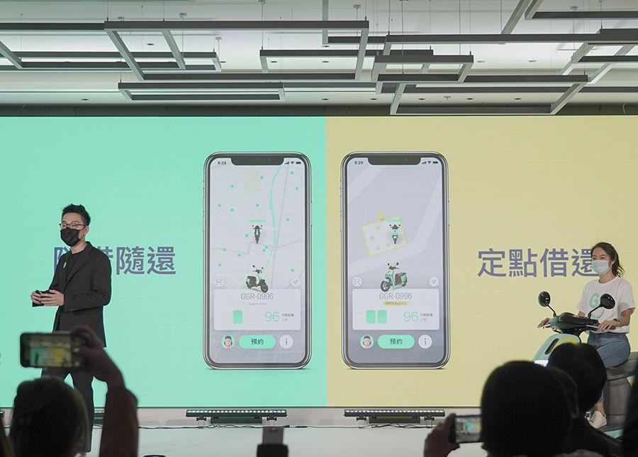 GoShare Dots搶攻新北觀光商機!順勢進軍古都台南