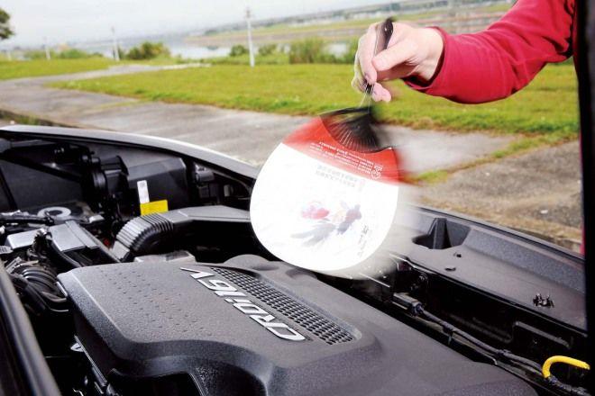 愛車Q&A:大家都說要冷車,到底要不要冷車啊?