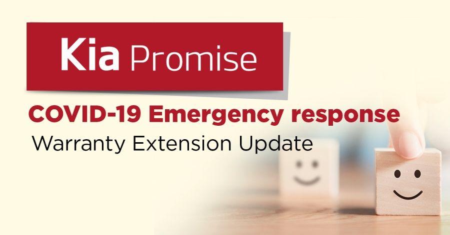 森那美起亞提供KIA Promise保固延長專案