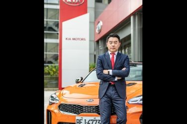 台灣森那美起亞總裁李昌益履新通知 建構「品牌、產品、服務」新願景