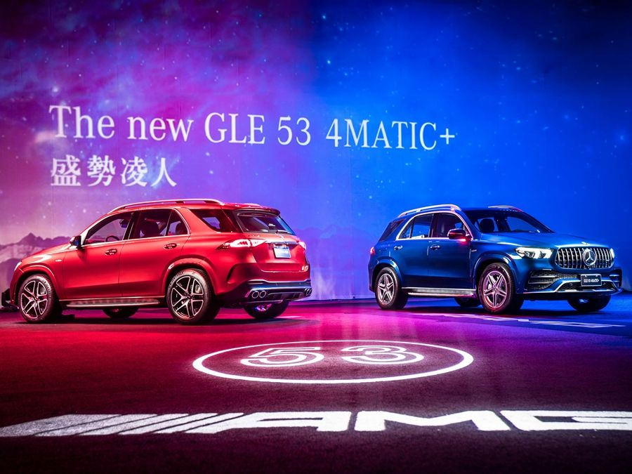 新獸誕生!Mercedes-AMG GLE 53 4MATIC+ 盛勢凌人