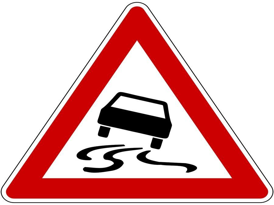 ESP電子循跡系統是好物 在濕滑路面行駛仍要格外小心