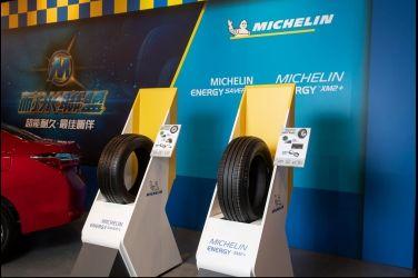 米其林發表「耐米聯盟」 推出全新超耐磨汽/機車專用胎