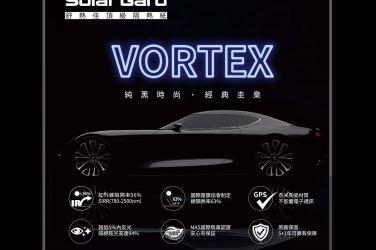美國品牌「Solar Gard 舒熱佳」頂級奈米陶瓷汽車隔熱紙 在台上市!