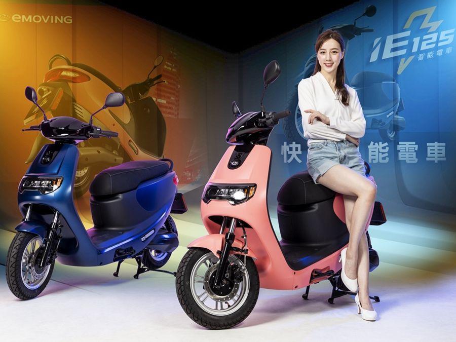 eMOVING電動自行車推振興券3倍變10倍優惠方案23,000元起