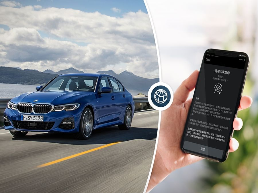 全面革新用車思維 BMW ConnectedDrive雲端商店