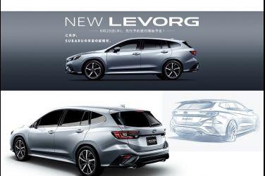 大改款8/20日本預售 Subaru New Levorg