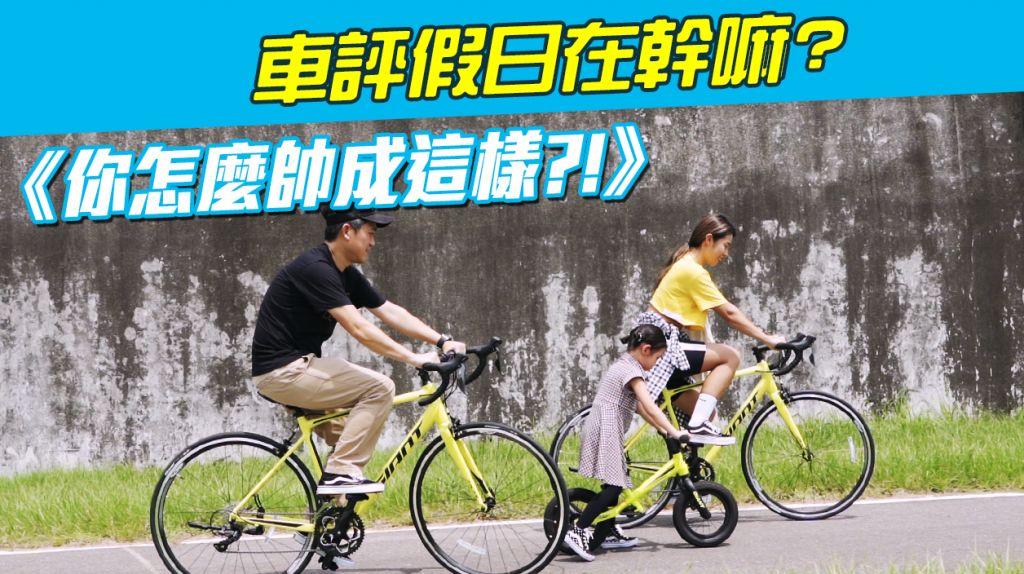 《試駕Luxgen URX 5+1樂活款》週週抽萬元單車+47折租車優惠