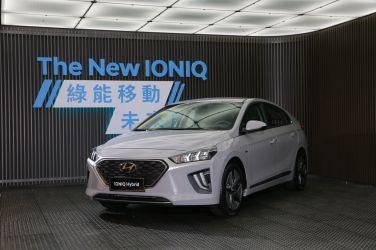 線上購車好便利!小改款Hyundai Ioniq發表!