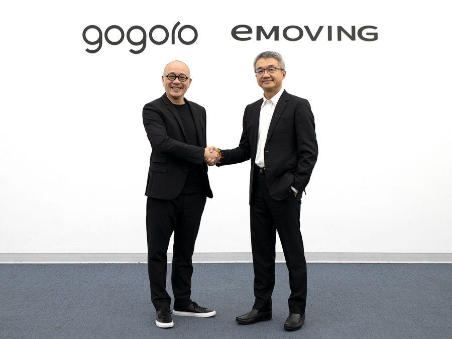 雙雄合併!eMOVING與GOGORO合作  共創綠色移動新願景