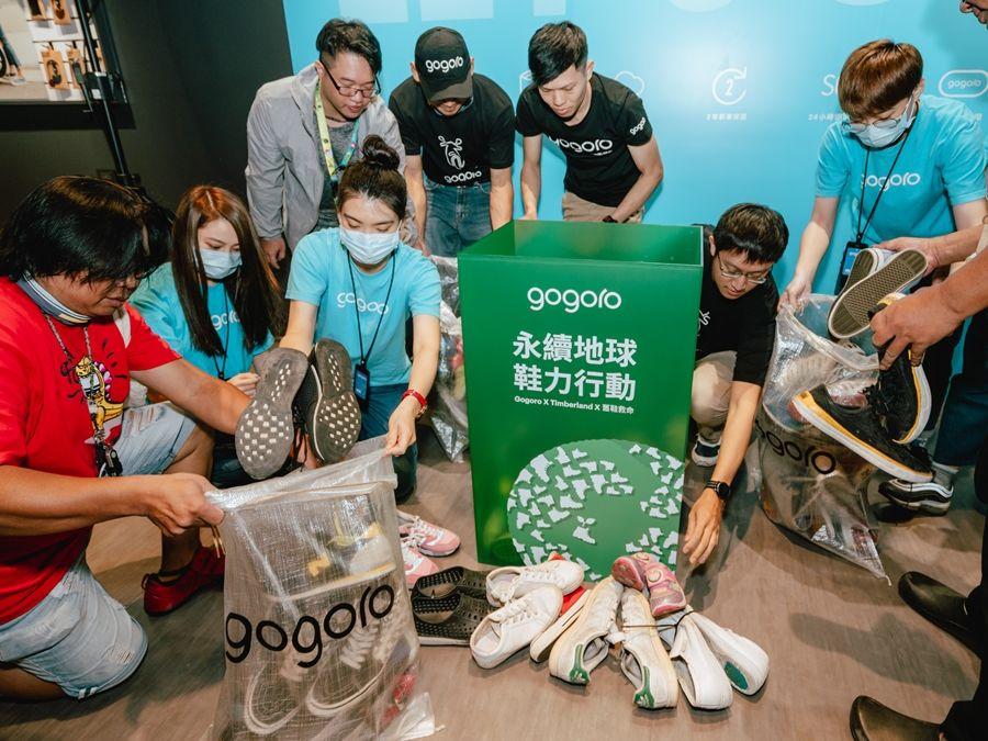 募集超過千雙舊鞋!Gogoro 公益計劃再擴大