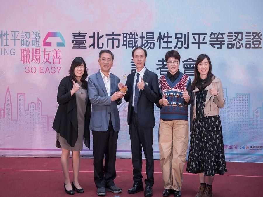 中華汽車打造友善職場  雙認證加持員工好幸福