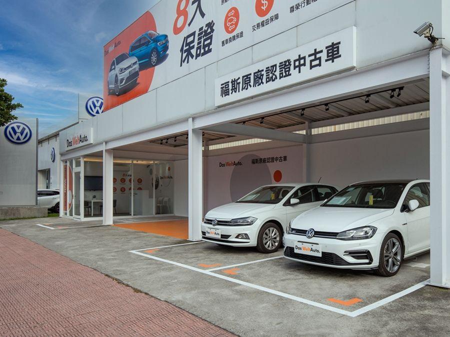 Das WeltAuto.福斯原廠認證中古車雙喜迎新